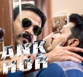 The Unimpressive Bankchor – Official Trailer