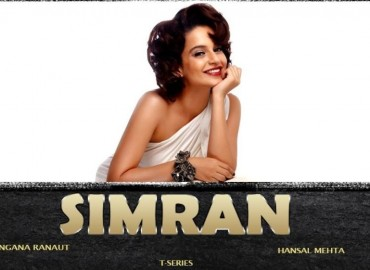 Teaser Of Kangana Ranaut's Simran Released