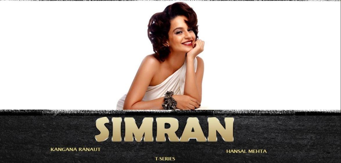 SIMRAN Teaser
