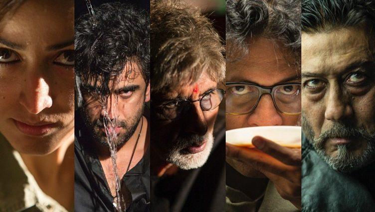 Sarkar-3-star-cast-full-list