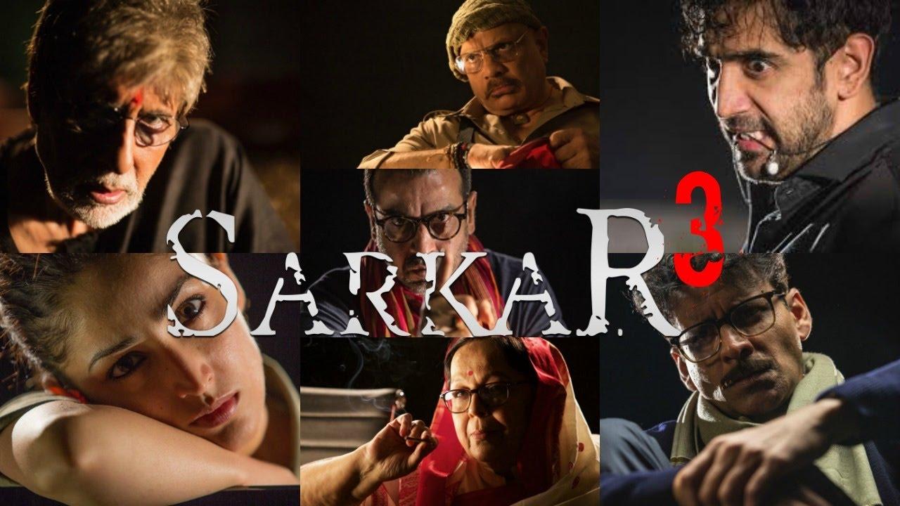 Sarkar movie review 1