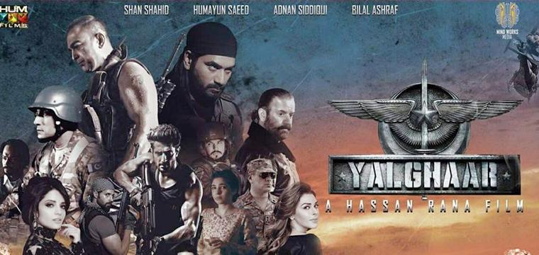 Yalghaar-Movie-Review-Mediamagick