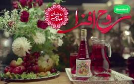 Rooh Afza Ramzan Mubarak mediamagick