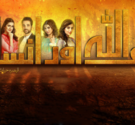 Alif Allah Aur Insaan – Episode 16 An Epic One!