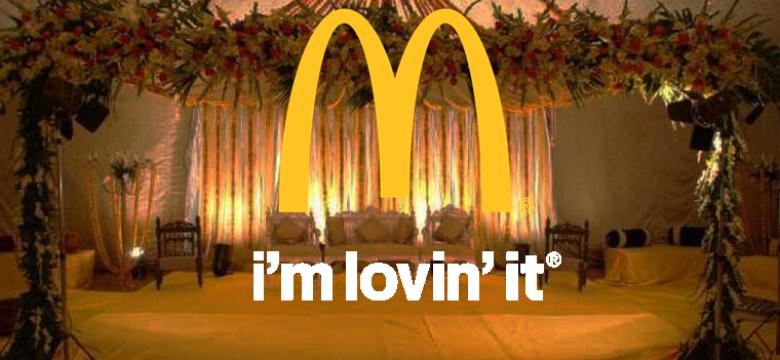 mcdonaldswedding