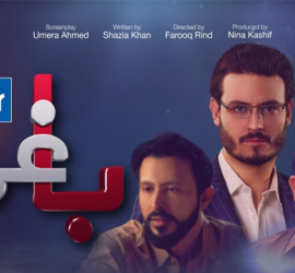 Baaghi – Episode 1 Review