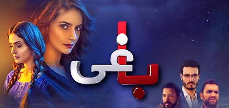 Baaghi-Episode-2-Review-mediamagick