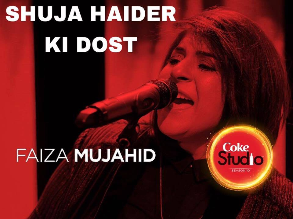 Coke Studio Faiza Mujahid