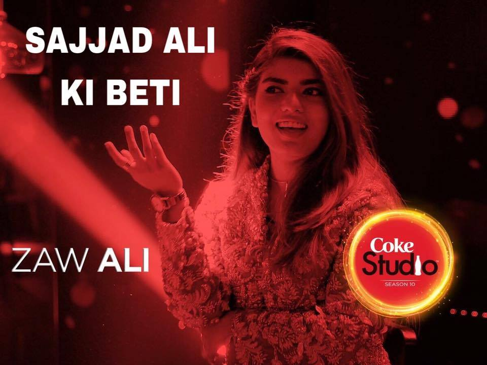 Coke Studio Zaw Ali