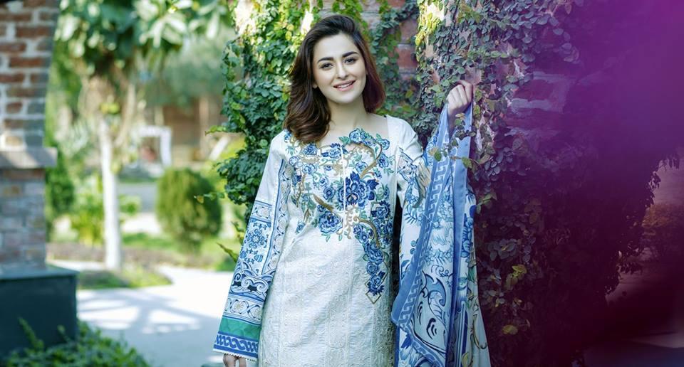 Hania Aamir 5