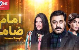 Imam-Zamin-Pakistani-Drama