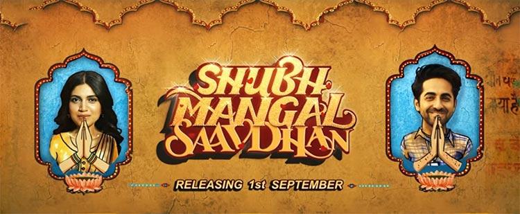 Shubh Mangal Saavdhan Trailer