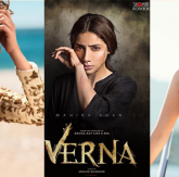 All You Need To Know About Mahira Khan's Verna