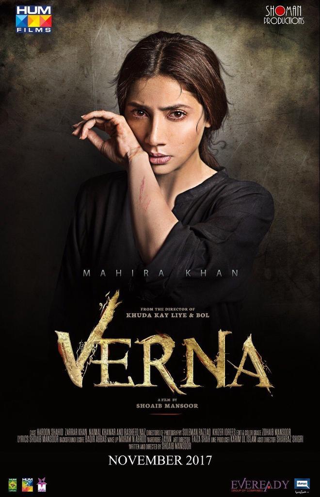 Mahira Khan Verna