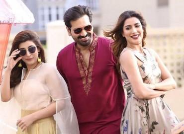 Help Me Durdana – An Iconic Dialogue In Pakistani Cinema