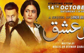 Laal-Ishq's-First-Episode-Mediamagick