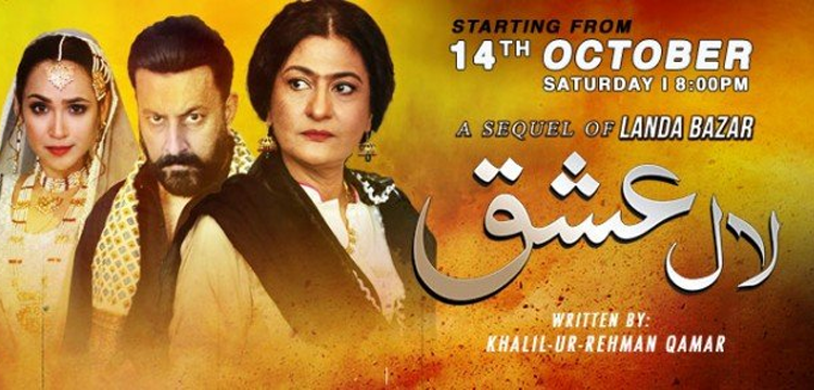 Drama Review: Laal Ishq's First Episode