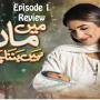 Mein Maa Nahin Banna Chahti – Episode 1 Review