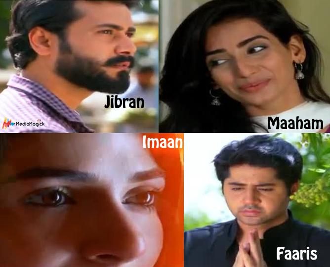 Mein-Maa-Nahin-Banna-Chahti-Review-Episode-1-Mediamagick01
