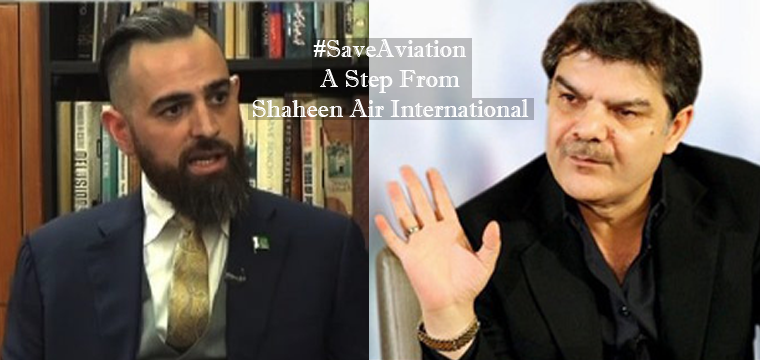 Shaheen-Air-Inernational-Save-Aviation