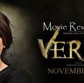 Verna – Art Without Soul