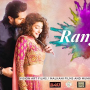 Rangreza – Colorblind!