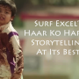 Haar Ko Harao – A Brilliant Example of Ad-making