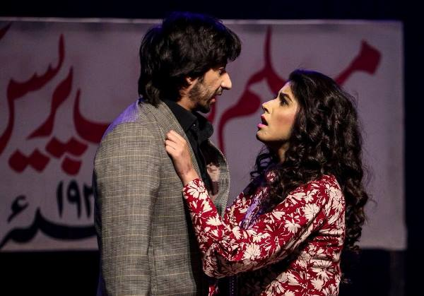 Hua Kuch Yoon Karachi Play 4