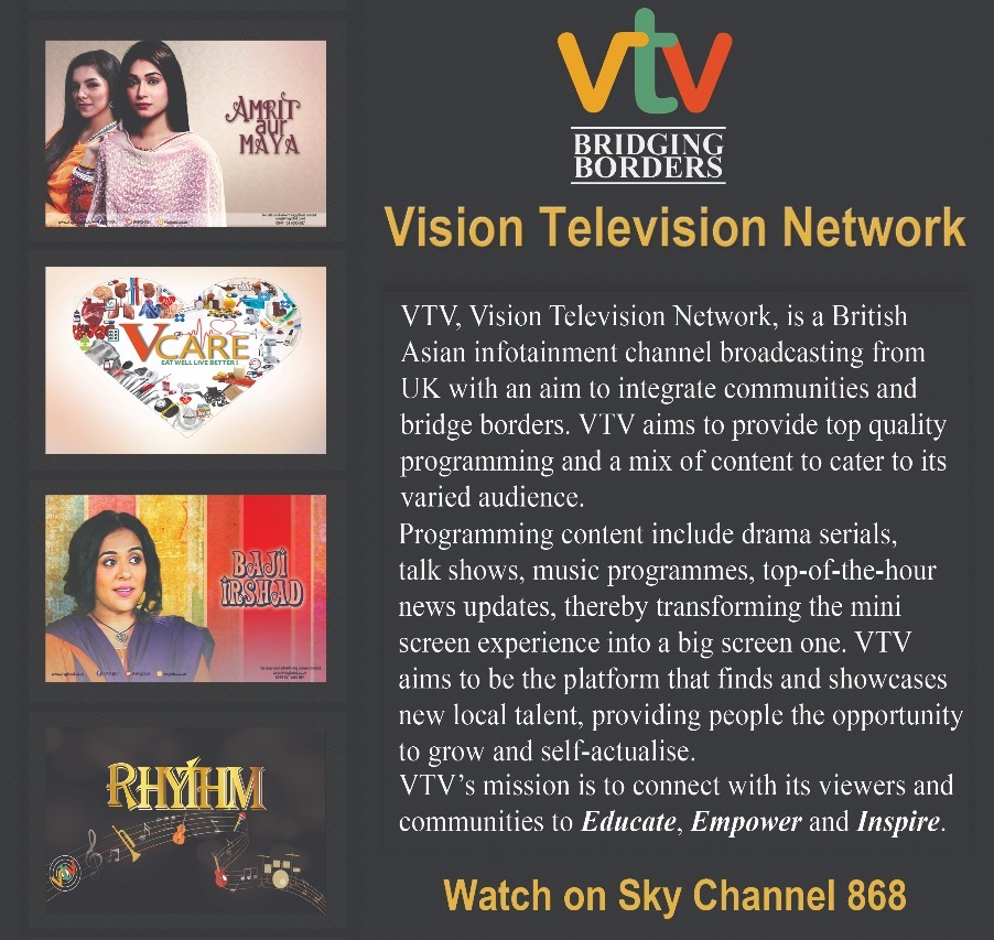 VTV-Channel-Launch-Manchester-Mediamagick-3