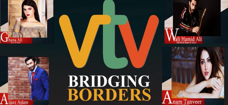 VTV-Channel-Launch-Manchester-Mediamagick-3a