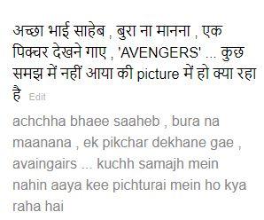 Amitabh bachchan avengers infinity war 1