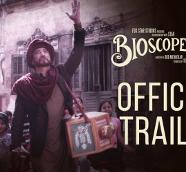 Bioscopewala Trailer – Inspired From Kabuliwala
