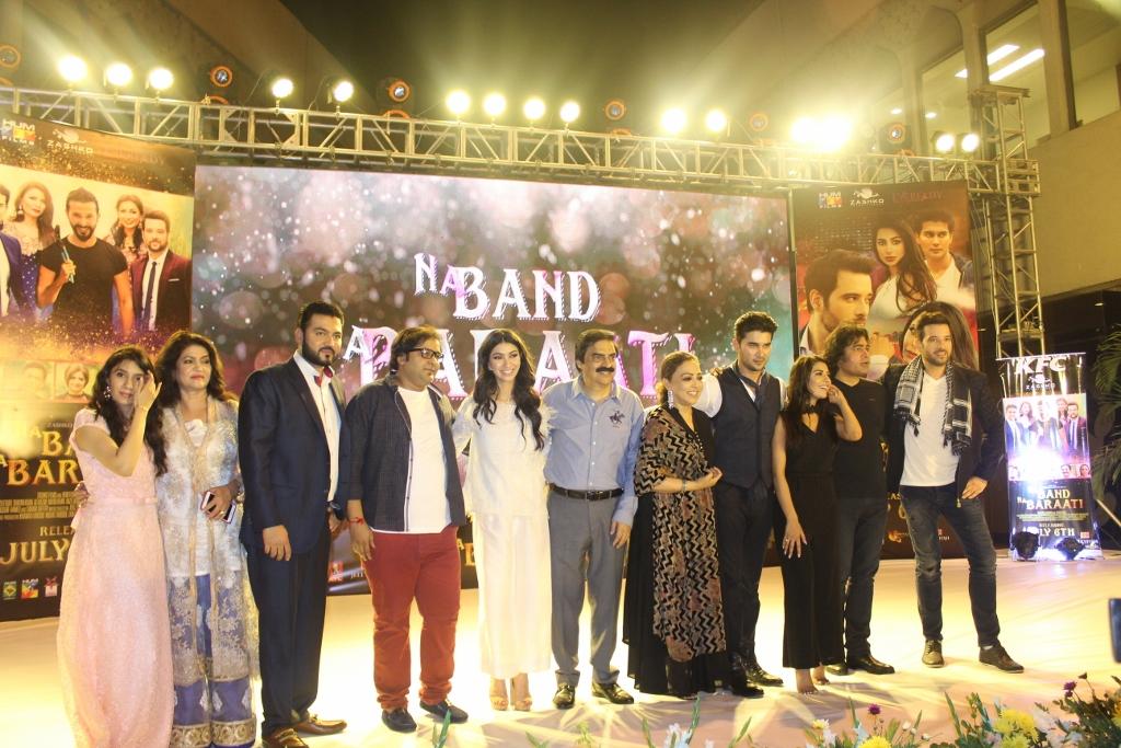 Na band na baraati music launch 2