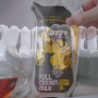 A Family Oriented TVC Done Right – By House Of Nurpur