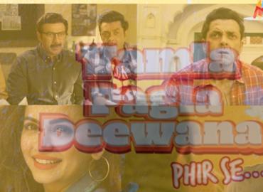 Yamla Pagla Deewana Phir Se Official Teaser