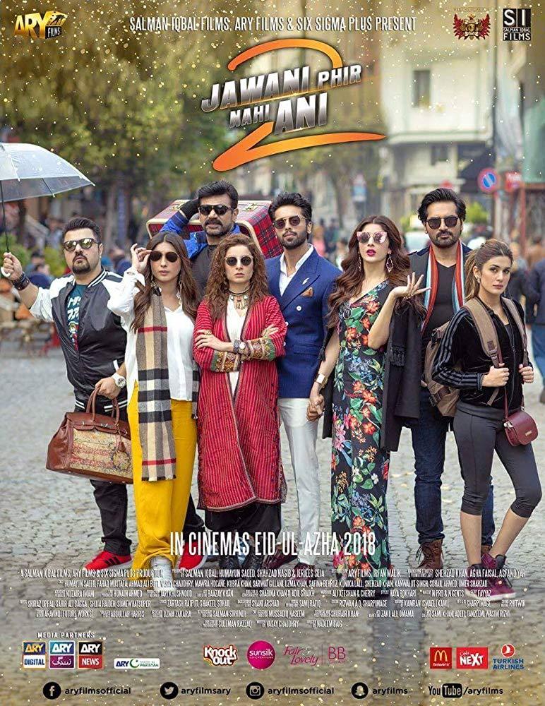 Jawani phir nahin ani 2 review 1