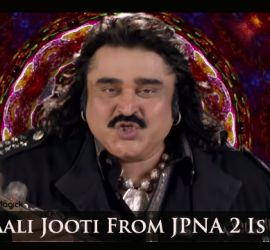 Tillay Wali Jooti From JPNA 2 Is Brilliant