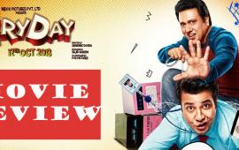 Fryday-movie-review-mediamagick-3