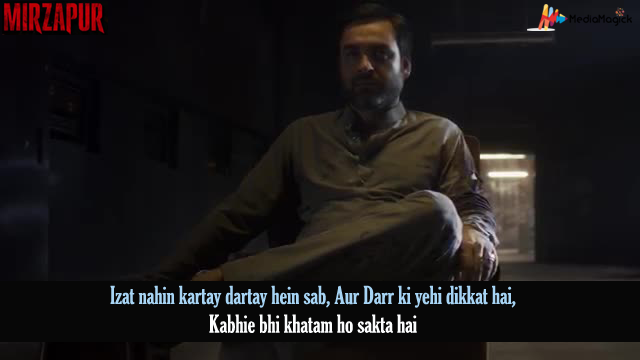 Mirzapur-Trailer-Review-4