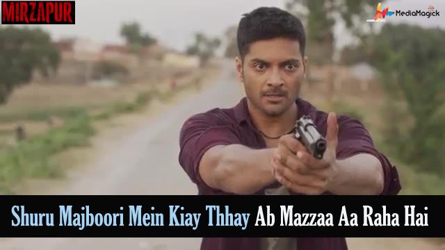 Mirzapur-Trailer-Review-5
