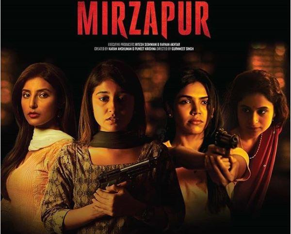 Mirzapur Girls