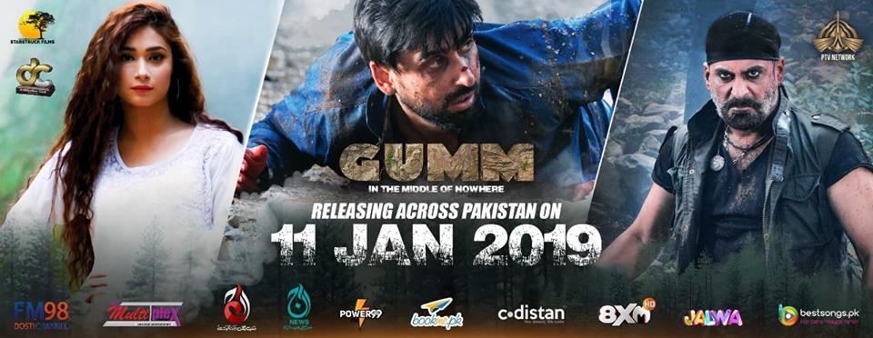 Gumm Movie Review 1